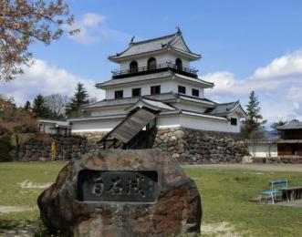 白石城の画像