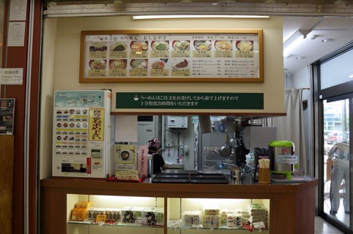 駅内飲食コーナーの画像