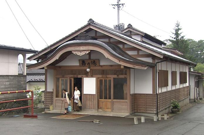 壽の湯の画像
