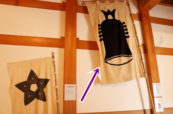 片倉家の御旗