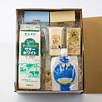 蔵王チーズ