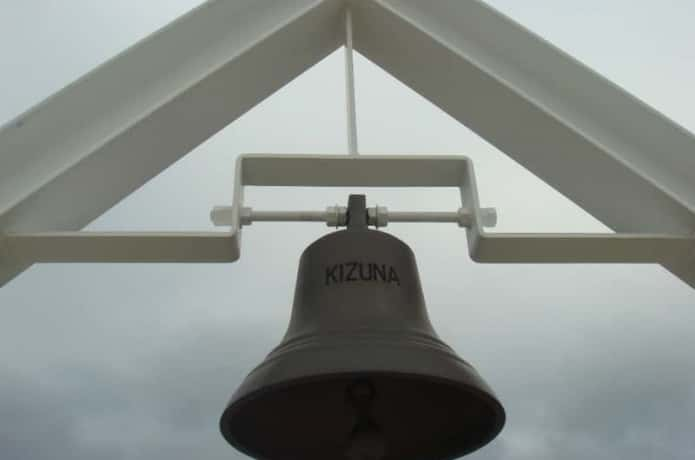 KIZUNAの鐘