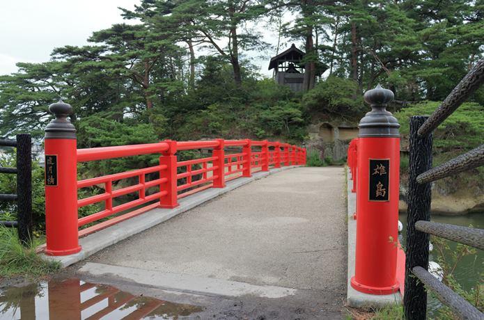 雄島 渡月橋