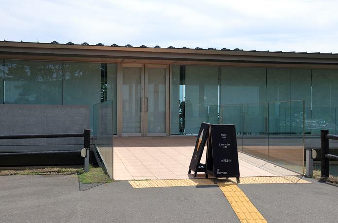 西行戻しの松公園