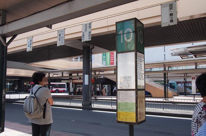 仙台駅 バスターミナル