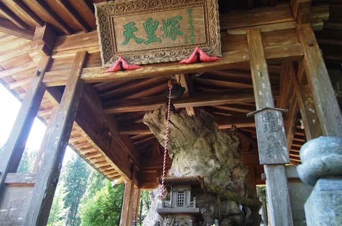 西方寺 天皇塚