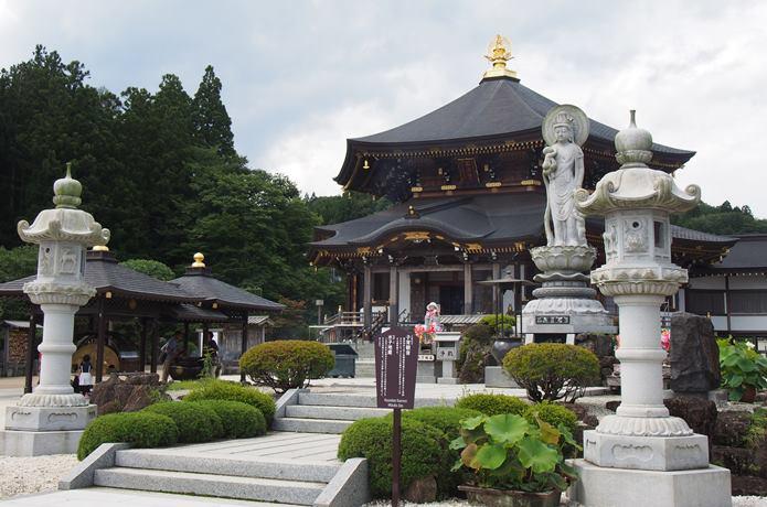 極楽山 西方寺