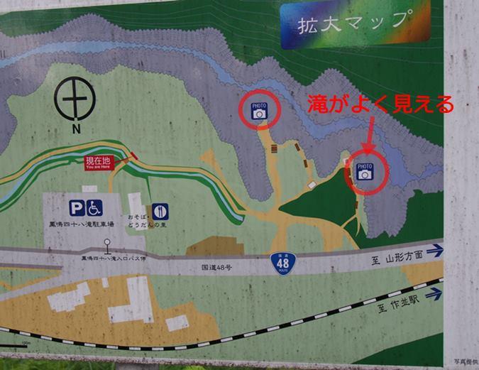 鳳鳴四十八の滝  案内図