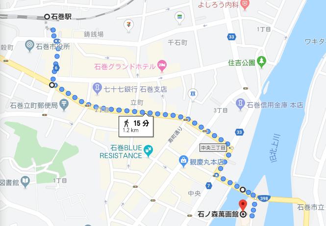 石巻まき マンガロード マップ