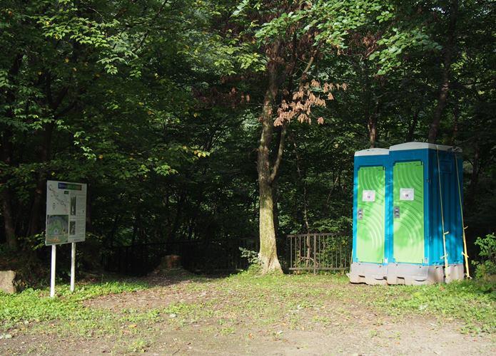 鳳鳴四十八滝 トイレ