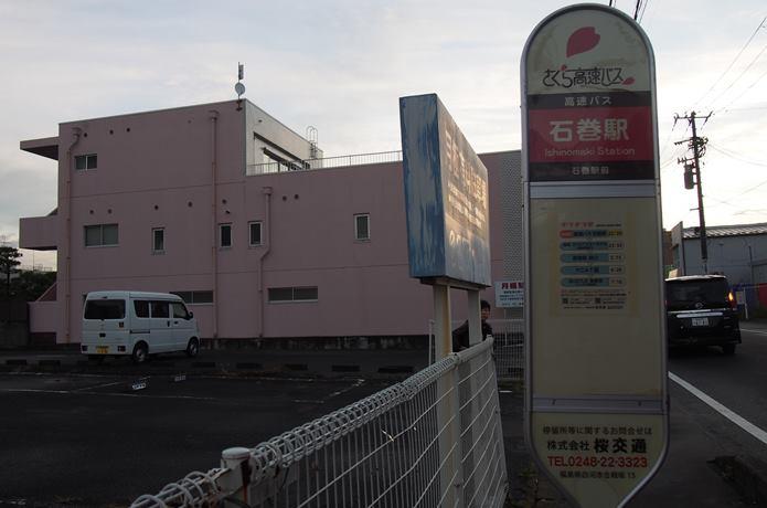 石巻駅 高速バス乗り場