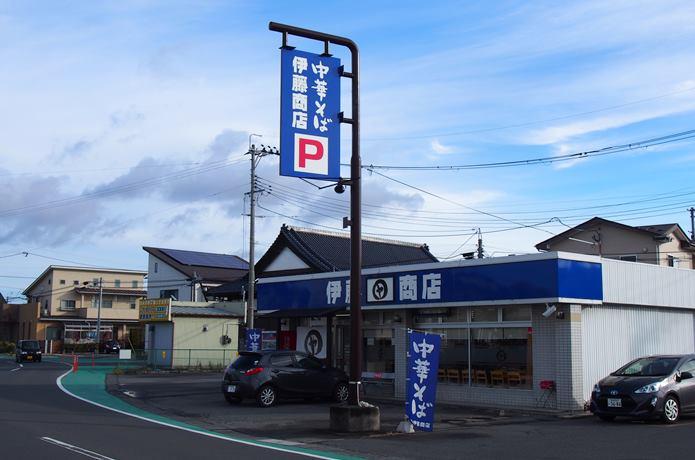 石巻 伊藤商店