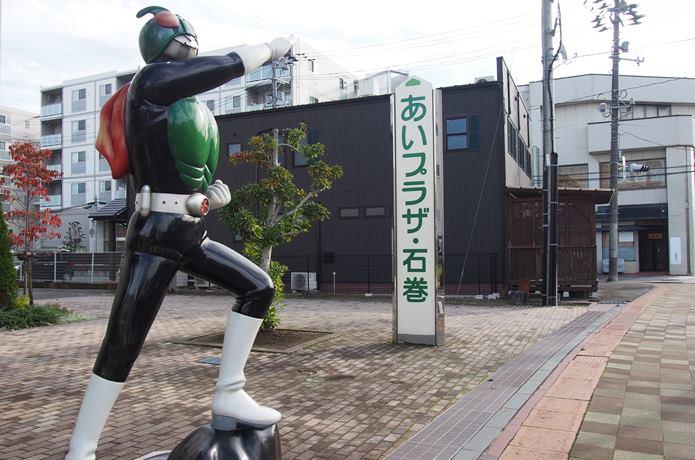 仮面ライダー 石巻マンガロード