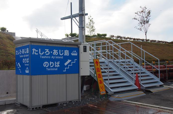 田代島へフェリー乗り場までの階段