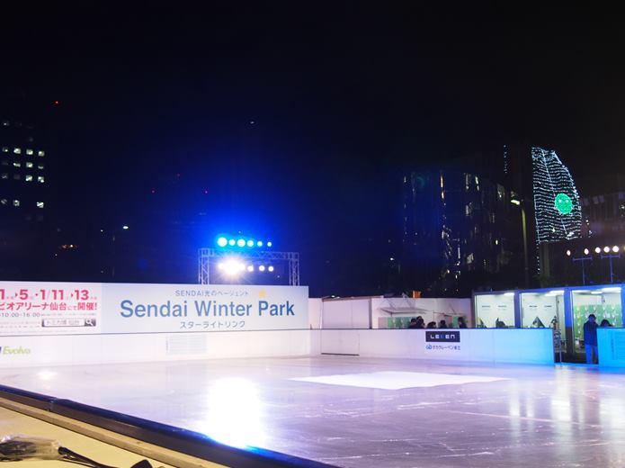 仙台光のページェント スケートリンク