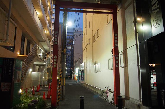 野中神社 入口