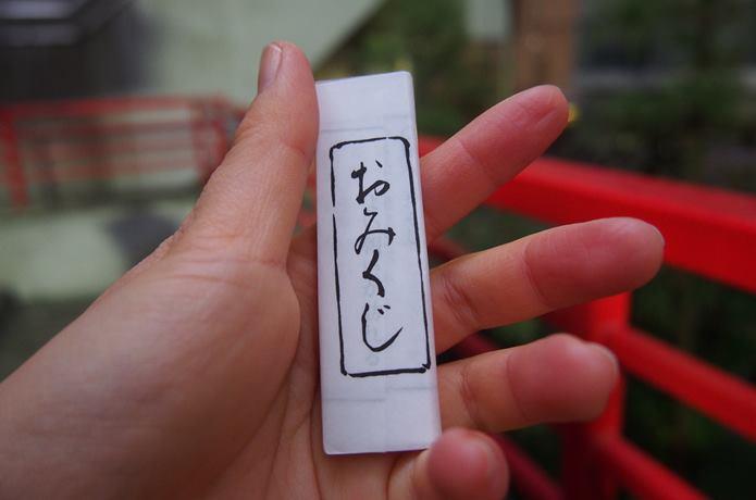 野中神社のおみくじ