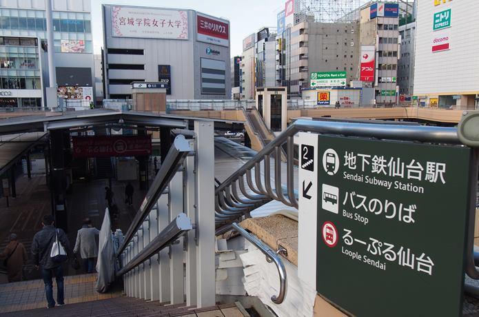 仙台駅 バスプール乗り場へ続く階段