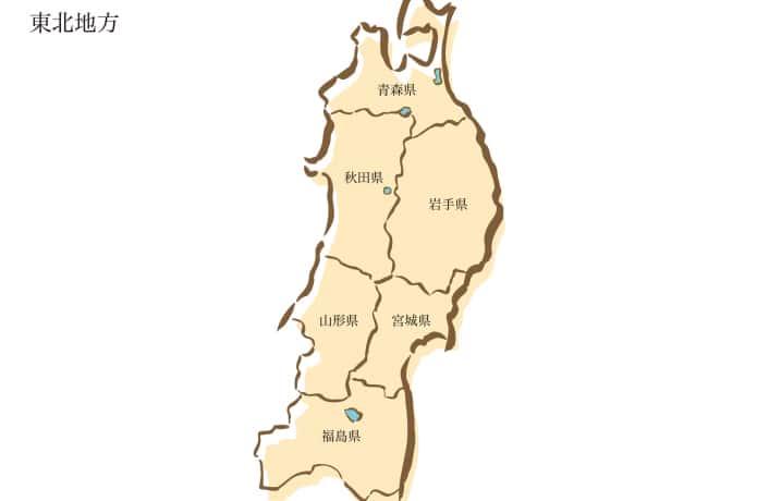 東北地方 地図