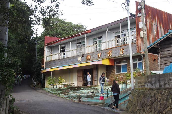 田代島唯一の商店