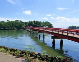 福浦島 福浦橋