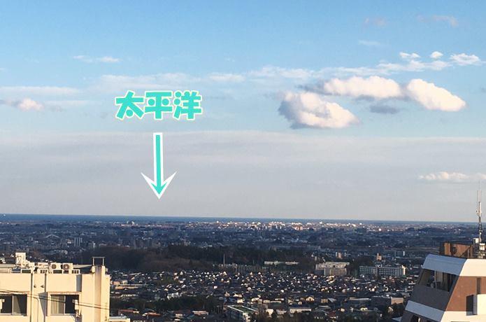 八木山てっぺん広場と太平洋