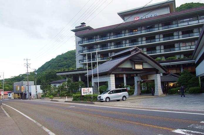 作並温泉 岩松旅館