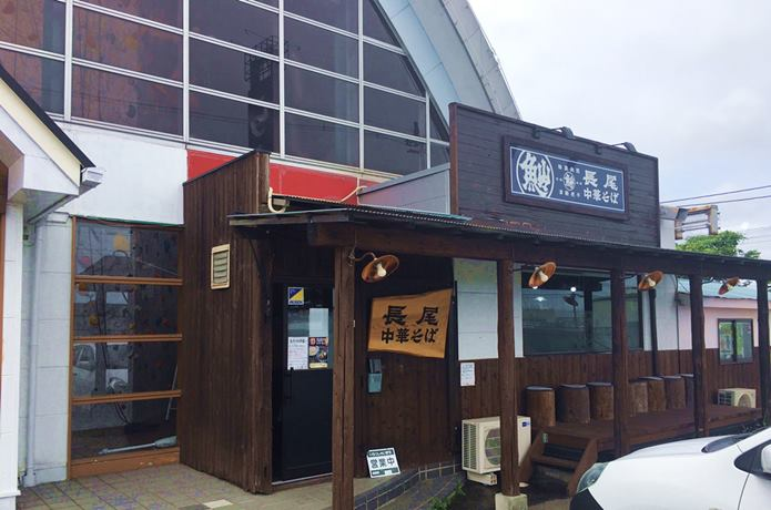 仙台臨空公園近くの食堂