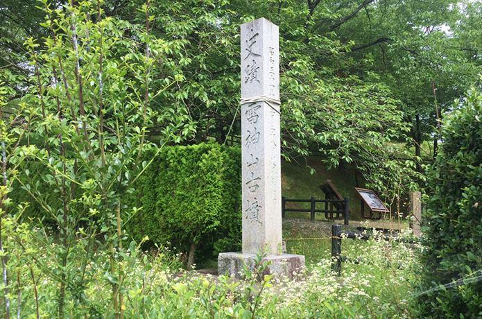 雷神山古墳の入り口
