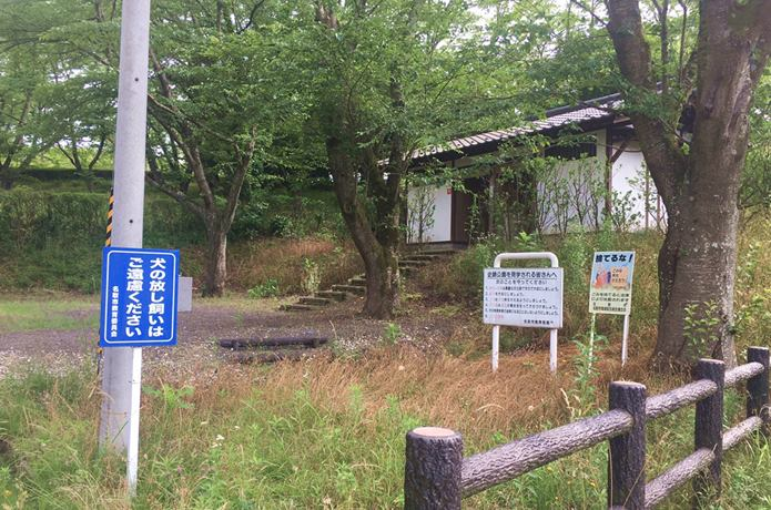 雷神山古墳にあるトイレ