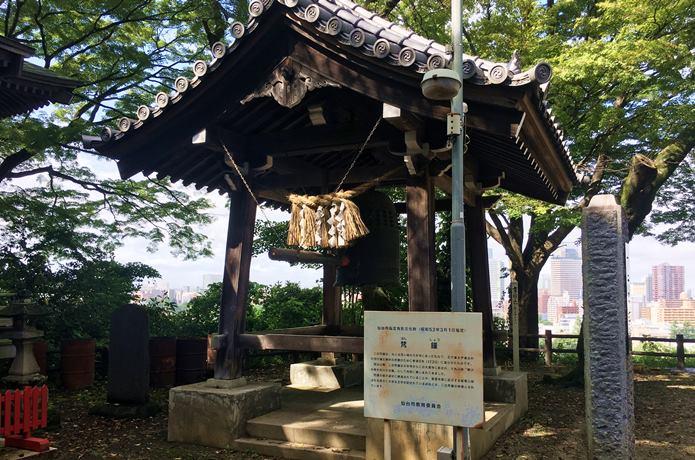 仙台 鐘楼 大満寺