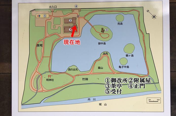 有備館 地図