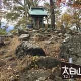 太白山 貴船神社