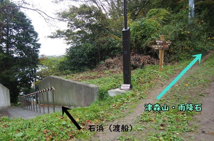 桂島 分かれ道
