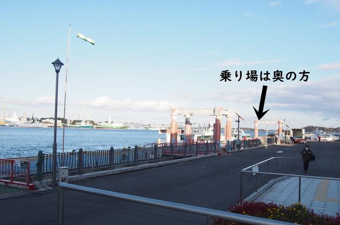 マリンゲート塩釜 船