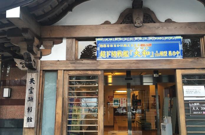 仙台城跡 博物館