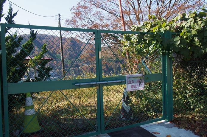 閉鎖された崎山公園