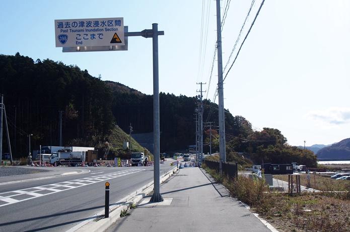 国道 女川町