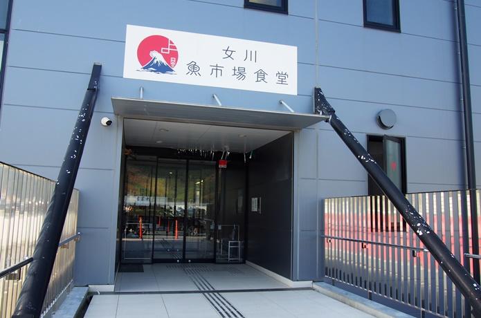 女川魚市場 駐車場