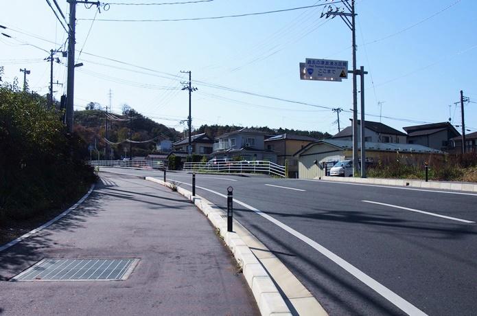 女川町道路