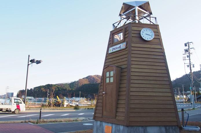 女川町 きぼうの鐘