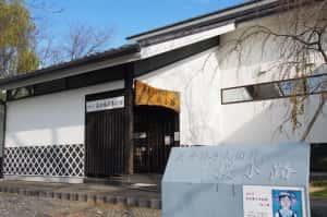 登米 高倉勝子美術館 桜小路